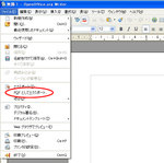 Openoffice_file_menu