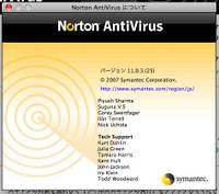 Norton_antivirus2_2